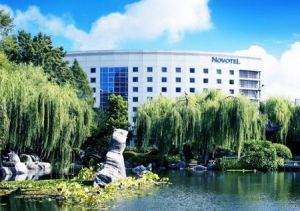 Novotel Rockford Darling Harbour - Accommodation Australia
