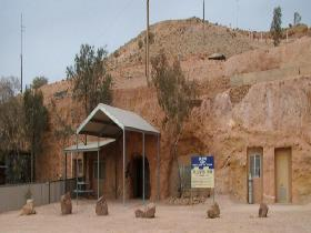 Catacomb Underground Church - Accommodation Australia